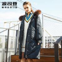波司登(BOSIDENG)中长款撞色大毛领时尚休闲羽绒服女韩版宽松冬装