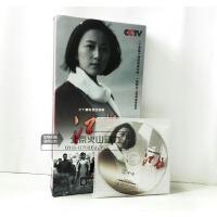CCTV 三十集电视连续剧 江姐 精装10DVD 丁柳元 胡亚捷 视频 光盘