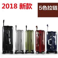 箱套保护套26/28/30寸复古行李旅行箱拉杆箱保护套透明加厚