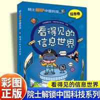 小兔汤姆系列儿童绘本3-6岁经典绘本精装4册小汤姆成长记快乐做自己儿童情商绘本与性格培养绘本幼儿好性格养成图画书0-3