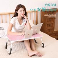 床上小桌子学习桌可折叠笔记本电脑做桌儿童学生懒人书桌宿舍寝室