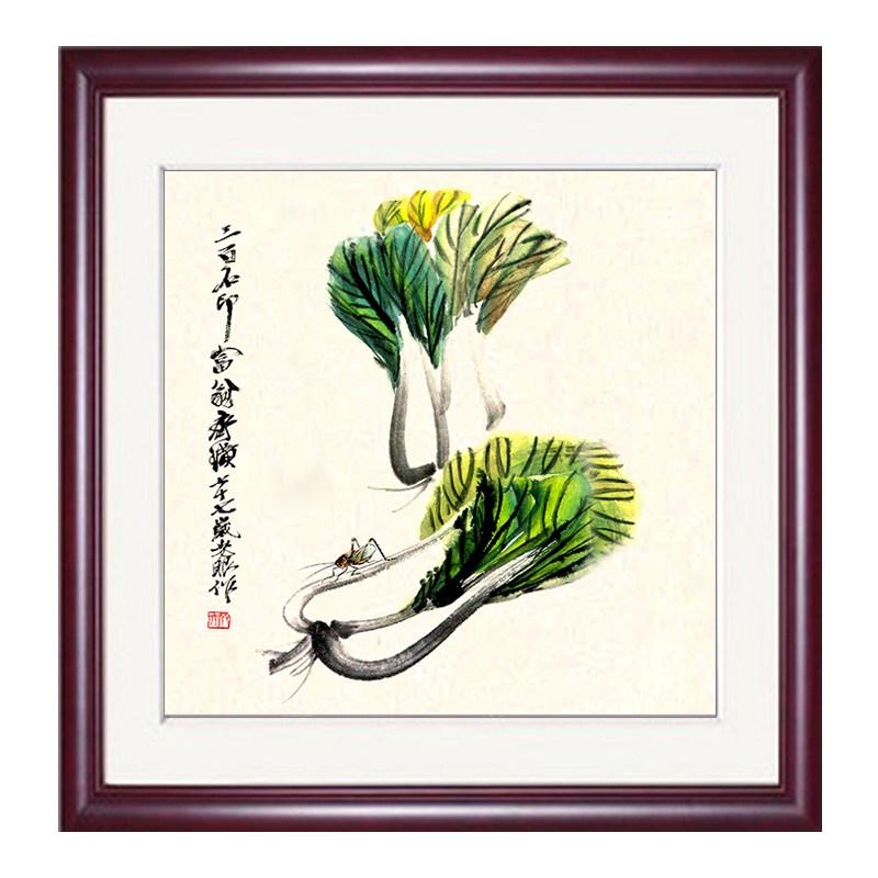 新中式齐白石装饰画国画客厅壁画卧室现代饭厅餐厅水墨虾挂画三联 图F 70*70(外框尺寸)