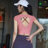运动上衣女性感露脐速干紧身瑜伽服短袖t恤跑步健身衣