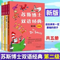 苏斯博士双语经典第2级英文英语绘本 典范英语培生幼儿英语自然拼读 幼儿英语教材书 米菲Easy English双语阅读