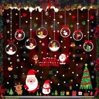 圣诞节装饰品圣诞老人雪花墙贴店铺橱窗场景布置贴纸贴画玻璃贴