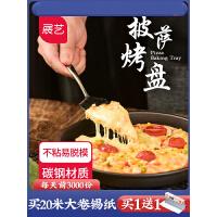 【支持礼品卡】展艺披萨盘烤盘6寸8/9/10寸pizza烤箱蛋糕模具烘焙工具套装家用f0s