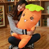 创意胡萝卜抱枕女生睡觉布娃娃公仔可爱生日礼物搞怪玩偶毛绒玩具