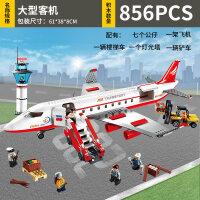 男孩古迪火箭发射拼装航天飞机天宫一号模型积木玩具6-7-8-10岁男孩子 早教益智玩具