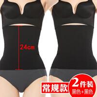 产后束缚收腹束腰带绑带美体燃脂塑身衣服减肚子薄款塑形顺产