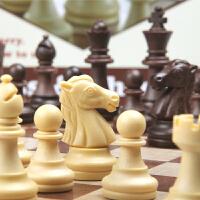 友邦中号仿木制国际象棋套装西洋跳棋64格圆角磁铁折叠棋盘棋子
