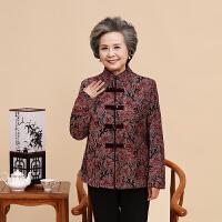 老年人外套女奶奶装秋冬装唐装上衣60-70岁妈妈装春季老人衣服80