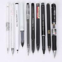 晨光中性笔套装学生黑色签字笔k350.5办公 签字笔考试水笔0.5mm