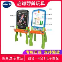 VTech伟易达四合一4合1电子画板小黑板儿童双面黑白板写字板玩具