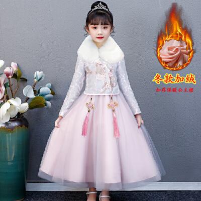 汉服女童秋冬拜年服古装女超仙中国风襦裙儿童唐装冬