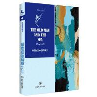 正版-ABB-鲸歌英文原版・4:老人与海 [美国](美) 海明威 (Hemingway) 9787220101748