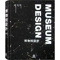 博物馆设计 世界名师的博物馆设计解读 建筑与室内设计书籍