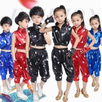 儿童爵士舞演出服新款现代街舞嘻哈亮片舞蹈服装男女
