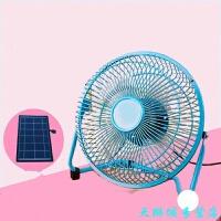 USB风扇6寸太阳能充电风扇植物通风多用充电宝学生宿舍小风扇太阳能发电台扇