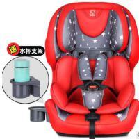 贝驰 宝宝汽车儿童安全座椅婴儿车载坐椅9月-12岁isofix/latch硬接口