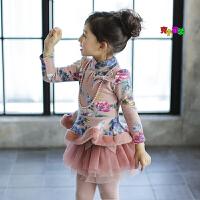 韩版童装秋冬女童碎花朵高领打底衫加绒加厚宝宝外套儿童裙式上衣