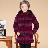 中老年女装冬装加绒加厚棉衣妈妈装60-70岁中长款棉袄奶奶装外套