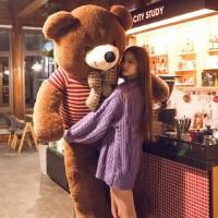 泰迪熊公仔布娃娃1.6米礼物送女友2米大抱抱熊毛绒玩具玩偶超大号