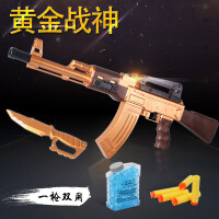 儿童玩具枪*可发射吸盘软弹水晶弹吸水弹男孩玩具