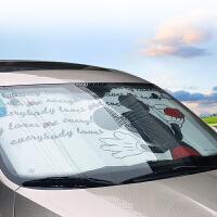 迪士尼汽车遮阳挡卡通遮阳帘车用遮光帘隔热帘前挡风玻璃遮阳板 米奇