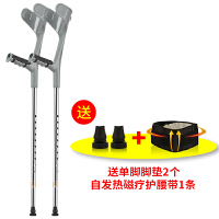 骨折拐杖欧式双拐可调康复腋下伸缩拐杖残疾人防滑肘拐助行器 土豪银 一对