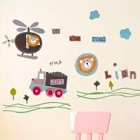 儿童墙贴卧室幼儿园装饰卡通墙贴纸狮子乐园墙贴