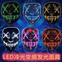 万圣节装扮发光面具道具男女舞会儿童表演v字仇杀队LED面具恐怖