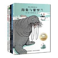 国际大奖短篇小说(全5册)