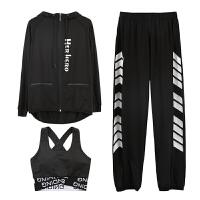 秋冬长袖宽松瑜伽服女外套速干户外跑步裤三件性感健身房运动套装