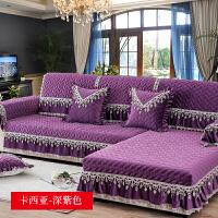 毛绒沙发垫四季通用防滑欧式布艺沙发套全包沙发罩巾全盖定制