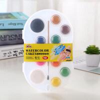 儿童节礼物 男孩宝宝益智固体水彩颜料套装36色可水洗儿童水彩画笔纸套装初学者水粉饼