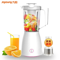 【九阳官方旗舰店】JYL-C16D料理机多功能家用小型电动辅食搅拌机果汁