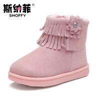 斯纳菲女童鞋靴子短靴儿童鞋2016秋冬季中大童雪地棉靴16999