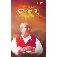 六集文献纪录片-习仲勋(3片装)DVD( 货号:779983420)