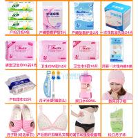 新待产包夏季入院全套母子组合 春秋季产妇卫生巾月子用品 孕妇包 图片色