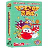新华书店正版 动画片 超级飞侠英文学习版 第三季 (5DVD)