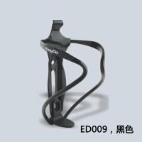 公路车山地自行车骑行水壶架铝合金奥斯卡金人造型 ED009