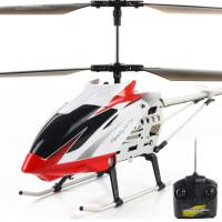 儿童遥控飞机玩具合金直升机 充电战斗机飞行器航模耐摔无人机男孩