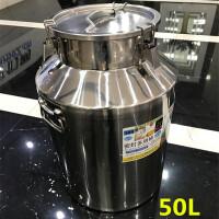 201钢 304不锈钢 油桶 牛奶桶 商用油桶 不锈钢 存储桶 花生油桶 密封桶 201钢 45L 80斤油Φ35x高