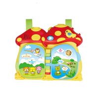 五星益智翻页书遥控多功能投影仪早教益智安抚玩具0-2岁宝宝礼物 蘑菇投影书
