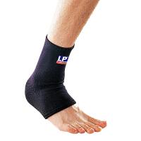 LP欧比护踝高伸缩型踝部护套650 户外运动脚踝关节稳固支撑护具 单只