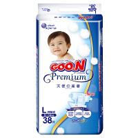 大王(GOO.N)环贴式纸尿裤天使系列新生儿婴儿尿不湿L38片