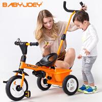 儿童三轮车脚踏车宝宝1--5岁小孩自行童车
