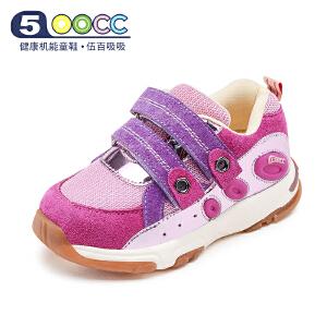 500cc宝宝机能鞋2018春秋新款男女童鞋网面透气宝宝鞋防滑软底婴儿学步鞋