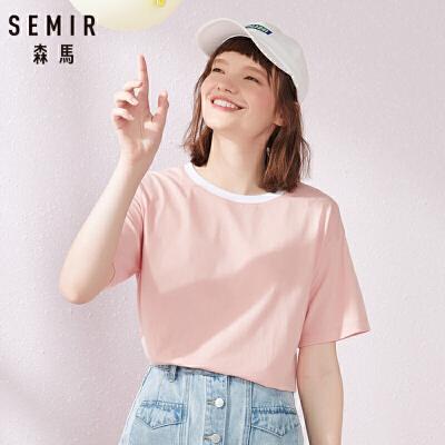 森马短袖T恤女2019夏季新款宽松显瘦打底衫纯棉上衣撞色女装内搭