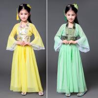 儿童古装演出服小七仙女公主裙女孩古筝汉服cos唐装贵妃写真服装